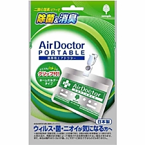 "Блокатор ""Air Doctor Portable"""